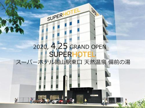 Super Hotel Okayama Station Higashiguchi - Okayama
