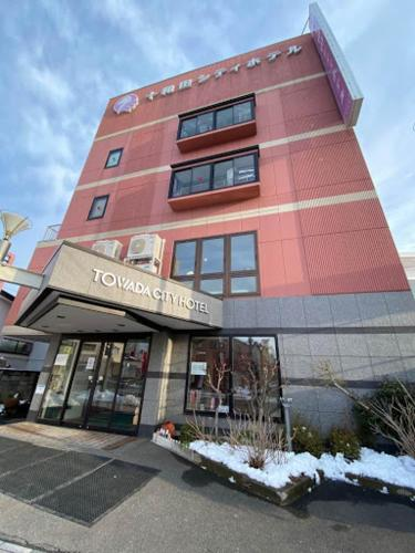 十和田シティホテル