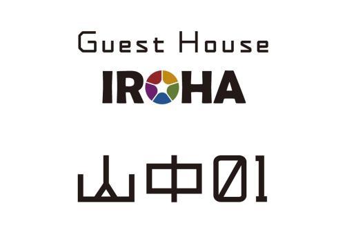 . Guest House IROHA 山中01