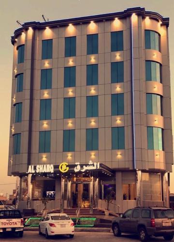 . Al Sharq Hotel
