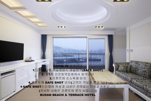 Busan Songdo Busan Beach Hotel
