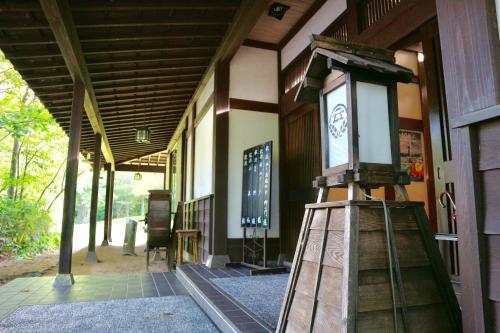 Bunanoyado Koase - Accommodation - Aga