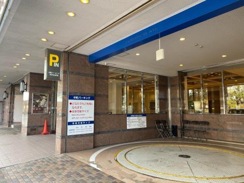 Koriyama View Hotel - Kōriyama