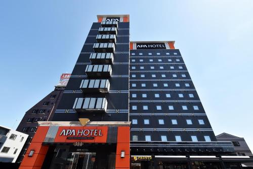 APA Hotel Tsukuba Banpaku Kinen Koen Ekimae