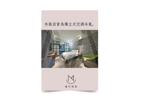. Fengjia Micro Hotel