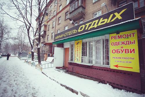 Hotel Otdykh 5 Hotel