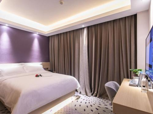 Lavande Hotels Suzhou Dushu Lake Higher Education Town