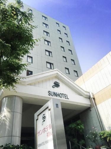 . Sunhotel Fukuyama