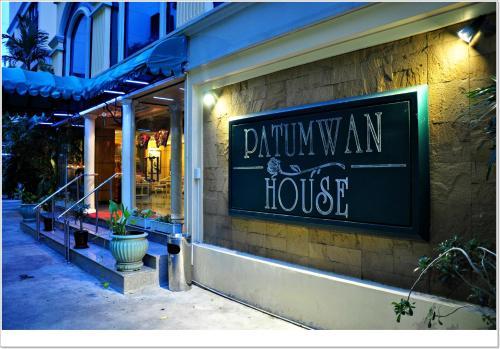 Patumwan House impression