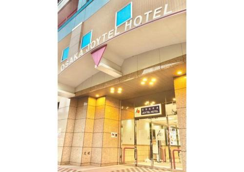 Osaka Joytel Hotel / Vacation STAY 79398, Osaka