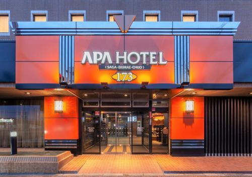. APA Hotel Saga Ekimae Chuo