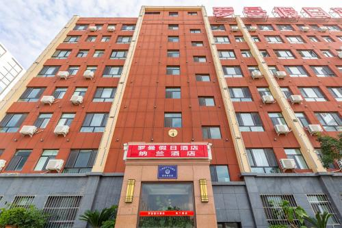 Romantic Holiday Hotel Lanzhou