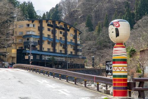 YUMORI Onsen Hostel - Fukushima