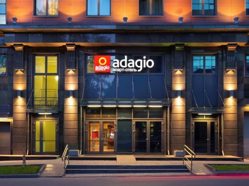 Adagio Moscow Paveletskaya - Apartment - Moscow