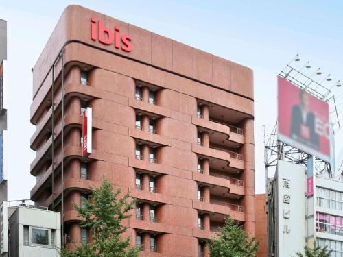 . IBIS Tokyo Shinjuku