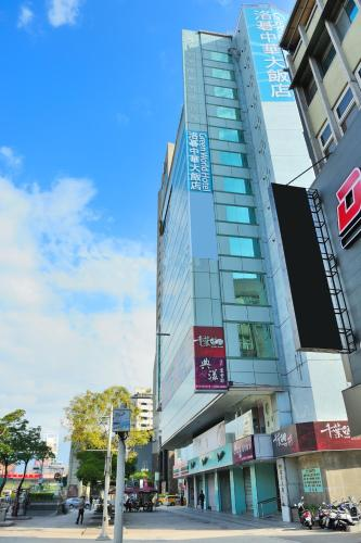 Green World Hotel - Zhonghua
