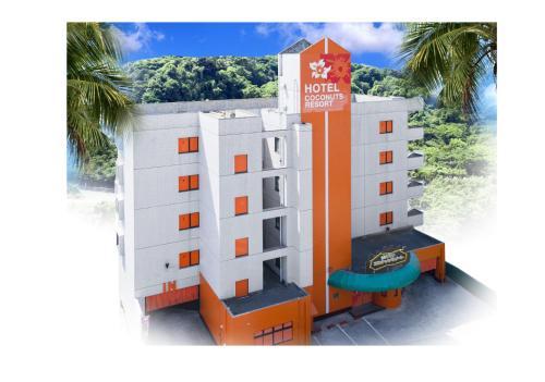 . Kagoshima Coconuts Resort Marina (Love Hotel)