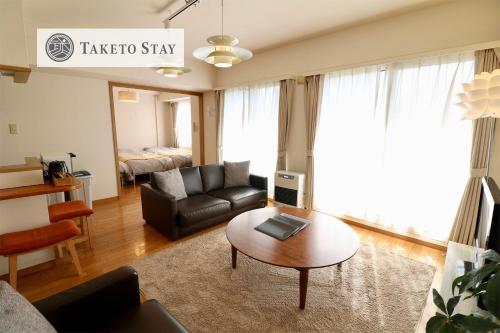 Northern Palace 77 / Vacation STAY 7434