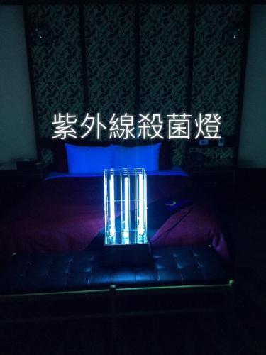 Hua Mu Lan Hotel