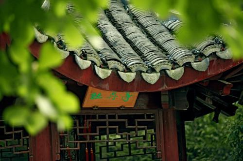 Garden Hotel Suzhou photo 32