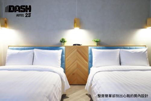 . Dash 23 Hotel