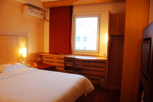 Ibis Beijing Dongdaqiao photo 10