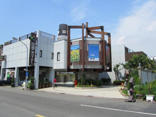 Seasons Boutique Motel
