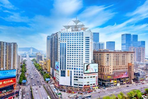 . Muyi H Hotel Changsha City Centre