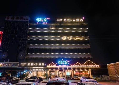 Hotel Guangzhou Panyu Yingbin No.1 Yitel