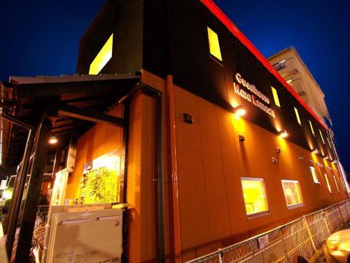 奈良小町賓館