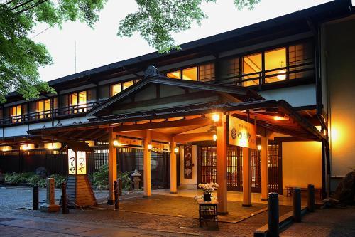 鶴屋旅館 Tsuruya Ryokan