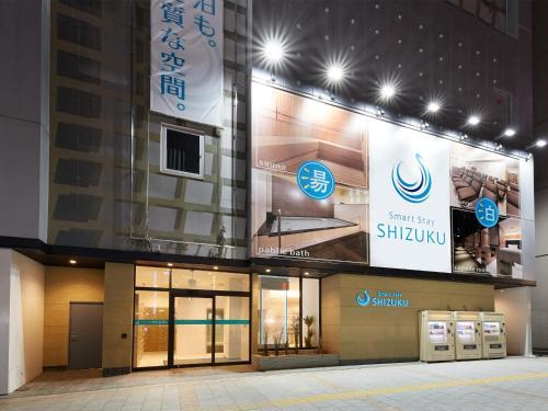 Smart Stay SHIZUKU 上野駅前