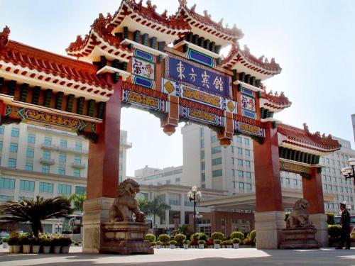 . Dong Fang Hotel Guangzhou