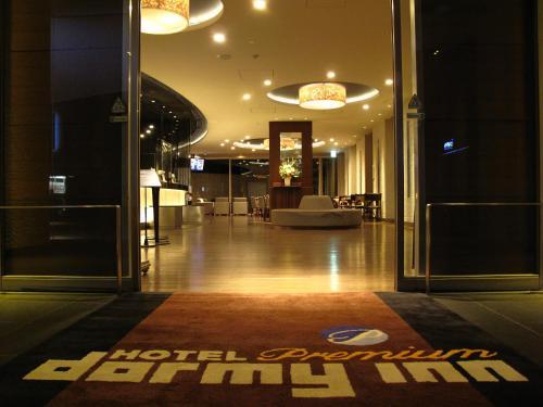 . Dormy Inn Premium Shibuya-jingumae