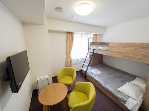 Hotel Shin Osaka / Vacation STAY 81531