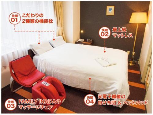 Hotel Shin Osaka / Vacation STAY 81537