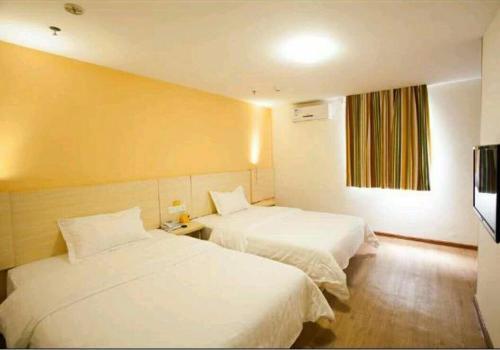 7Days Inn Chaozhou Feng Xi China Town Chaoshan Road