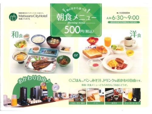 Matsuura City Hotel - Vacation STAY 82204