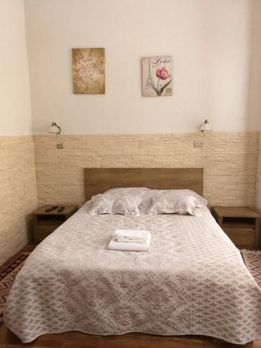 . Raphaela Residence