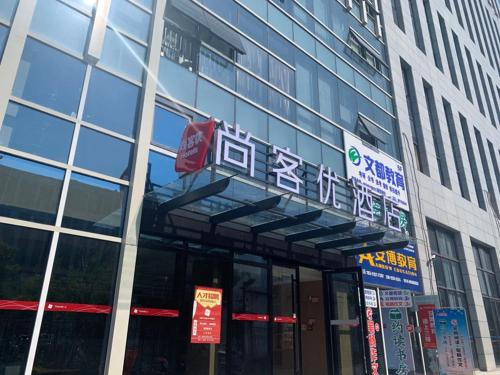 No chain Changting Commercial building, Changting Rd, Tinghu District