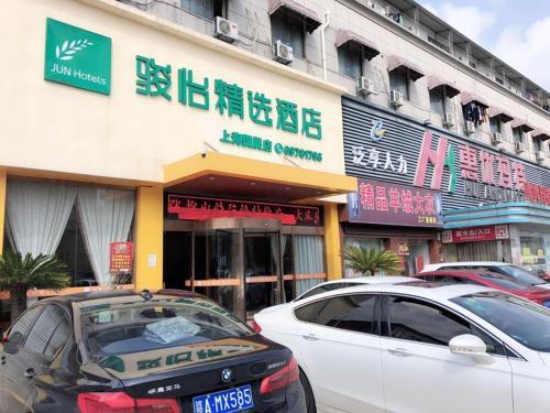 No chain No. 338, Fengzhong Road, Qingpu District