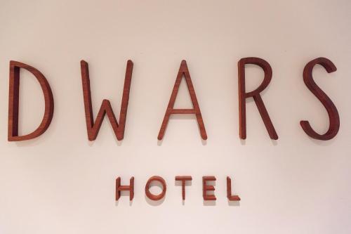 Hotel Dwars photo 41