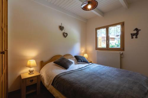 chalet l'achillée - Apartment - Champagny en Vanoise