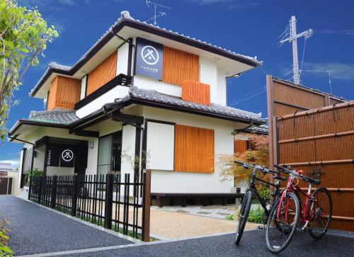 【いかるが日和】世界遺産 法隆寺 が見える一棟貸!宿泊と選べる5つの体験がセットになったお得プラン