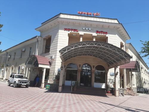 Hotel Uyut Inn