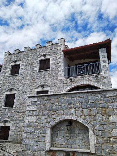 . Atha-Tina:Traditional Stone Homes