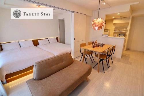 Sapporo - Apartment - Vacation STAY 7892