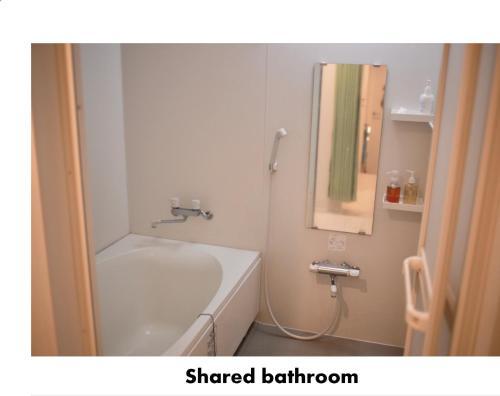 HOTEL GRAPHY NEZU - Vacation STAY 82513