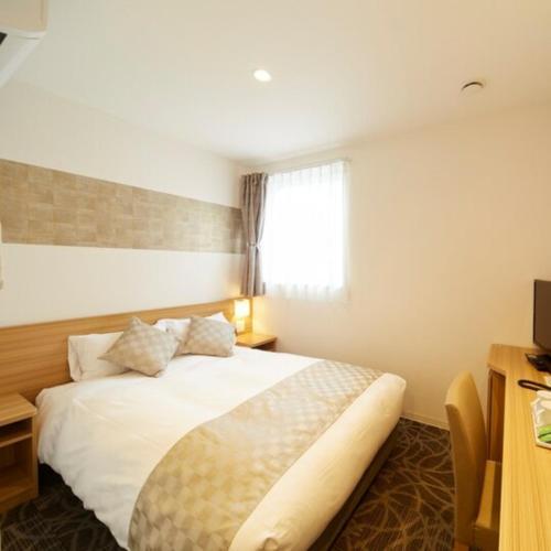 Sakura Garden Hotel - Vacation STAY 79006