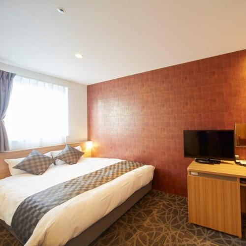 Sakura Garden Hotel - Vacation STAY 79010